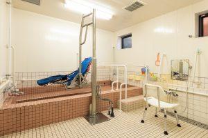 デイサービスセンター若宮 浴室